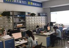 济南友财专业代理记账报税财务室