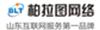济南公司注册签约客户14